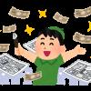 【漫画紹介ブログで収益出た!】漫画の感想記事アフィリエイトで収益を得るやり方は?